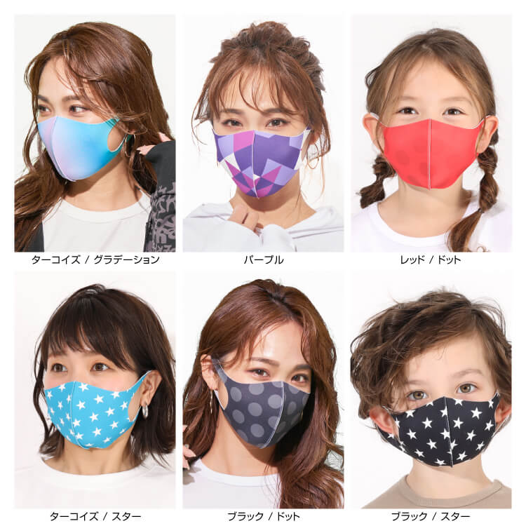 #じぶん色マスク イオンモール茨木店で販売