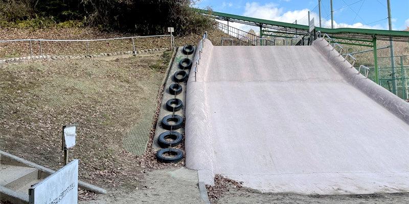 忍頂寺スポーツ公園のジャンボすべり台