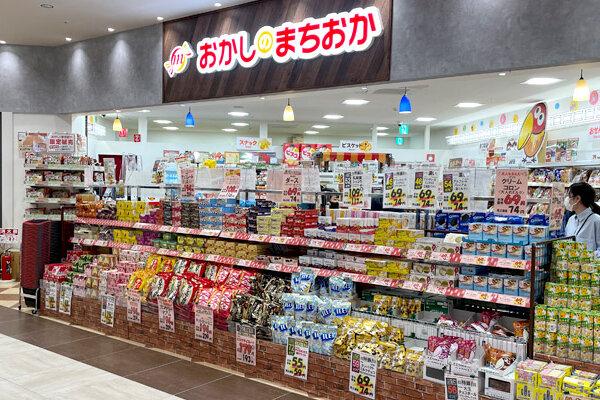 1000種類のお菓子を取り揃え!『おかしのまちおか イオンタウン茨木太田店』欲しいお菓子が見つかる専門店