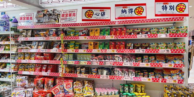 おかしのまちおか イオンタウン茨木太田店はお菓子の品揃えが凄い!駄菓子もあるよ!