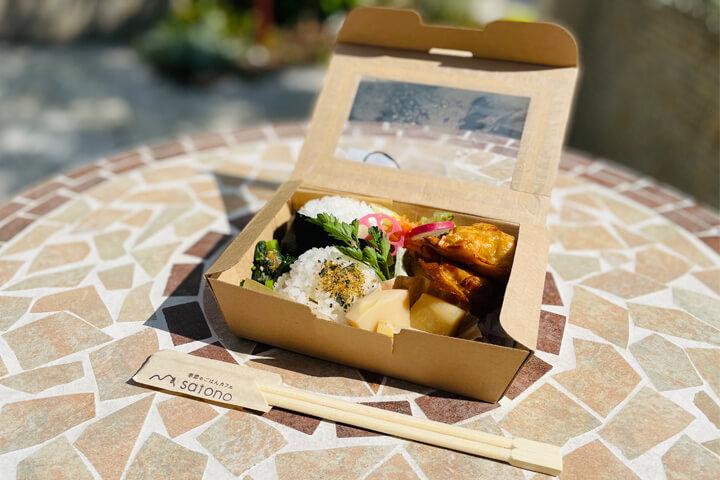 季節のごはんカフェ satonoのsatono弁当