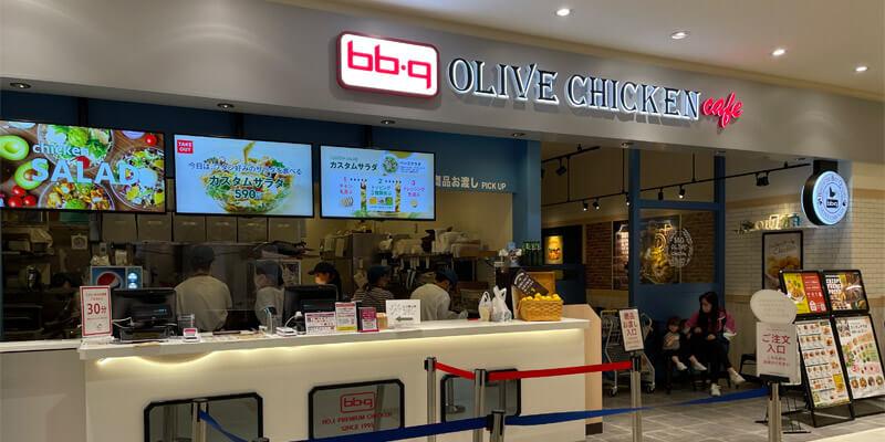 bb.q オリーブチキンカフェ イオンタウン茨木太田店の詳細情報