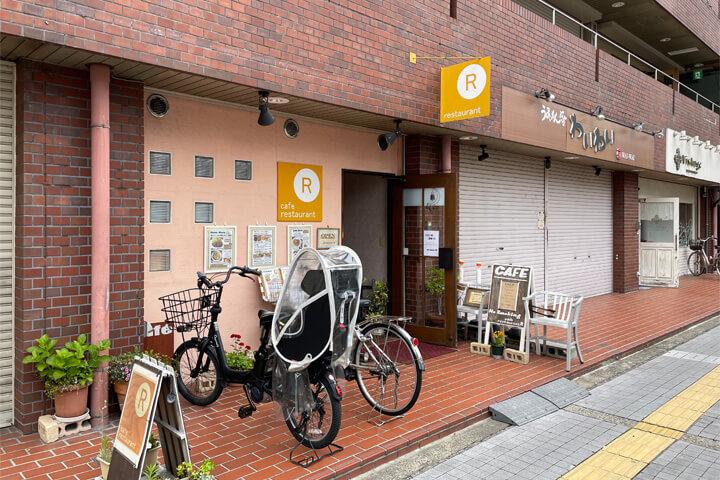 茨木市のカフェ『R(アール)』デミグラスソースとチーズたっぷりなオムドリアを堪能!