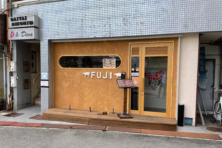 極上赤身 焼肉 藤~FUJI~の詳細情報